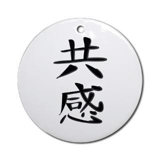 is japanese kanji symbol for empathy $ 9 99 qty availability product