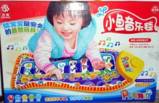 and Play Piano Music Carpet Music Playmat toy Summer toy Learning gift