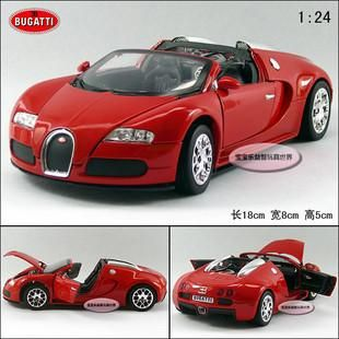 New Bugatti Vayron Limited Edition Open 1 24 Alloy Diecast Model Car