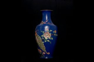 Large Antique Chinese Blue Famille Rose Gilt Vase 18th C Qing Signed