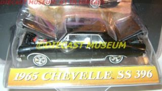 1965 65 Chevy Chevrolet Chevelle SS 396 American Muscle Ertl Diecast